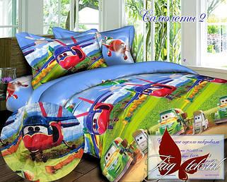 Стеганные покрывала-одеяла для детей