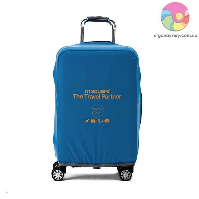 Чохол на валізу (S) (синій)