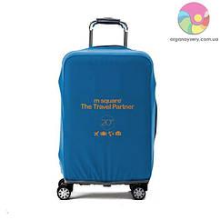 Чехол на чемодан (S) (синий)