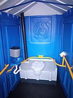 Биотуалет для колясочников