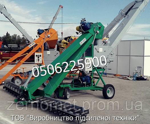 Зернометатель ЗМ-120У