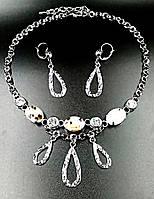 Колье вечернее. Вставки: белые фианиты и тигровая ракушка. Цвет серебряный. Длина: 43-49 см.Ширина: 55 мм.