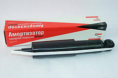 Амортизатор ВАЗ Нива 2121 2101 2102 2103 2104 2105 2106 2107 СААЗ передней подвески газомаслянный