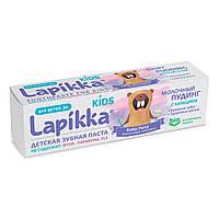 """Дитяча зубна паста Lapikka Kids """"Молочний пудинг"""" з кальцієм від 3 років, 45гр"""