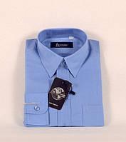 Рубашка синяя длинный рукав,размеры от 90 см