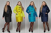 Комбинированное демисезонное женское пальто №600 (р.48-60)