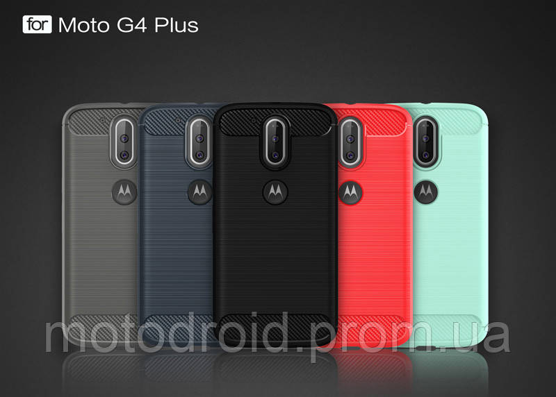 XT1642 Чохол Motorola Moto G4 plus / G4+ TPU