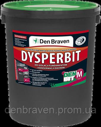 Гидроизоляция битумно-каучуковая DEN BIT-M DYSPERBIT Den Braven, фото 2