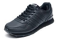 Кроссовки мужские Adidas, черные, р.  42 43 44 45
