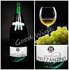 Вино белое полусладкое Frizzantino Bianco Amabile 7,5% 1,5л