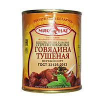 Говядина тушеная Мясанат Беларусь 338г