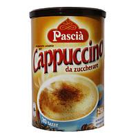 Капучино Pascia без сахара 250г