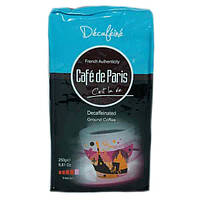 Кофе молотый Cafe de Paris Grains Decafeine 250г