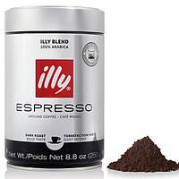 Кофе молотый Illy espresso ж/б 250г