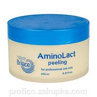 """AminoLact peeling- кремообразный пилинг-гоммаж """"Брилейс"""" 250мл"""