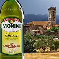 Оливковое масло первого отжима Monini Classico 1л