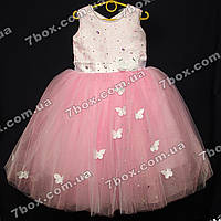 Детское платье бальное С бабочками розовое 5-6 лет. Опт и Розница