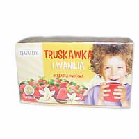 Чай детский фруктовый Teavalley Strawberry Vanilla 40г/20 пакетов