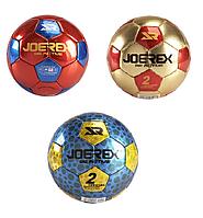 Мяч футбольный №2 JS02 детский Joerex