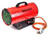 Газовый нагреватель Ravanson Alaska 300