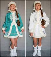 Детский карнавальный костюм для девочки «Снегурочка» №2/1 (9-10 лет)