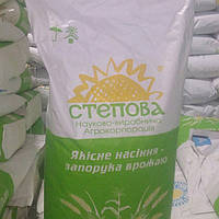 Семена кукурузы Даниил (гибрид) ФАО 280