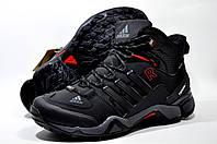 Зимние мужские кроссовки в стиле  Adidas Terrex Fast x Gore-tex, Чёрные
