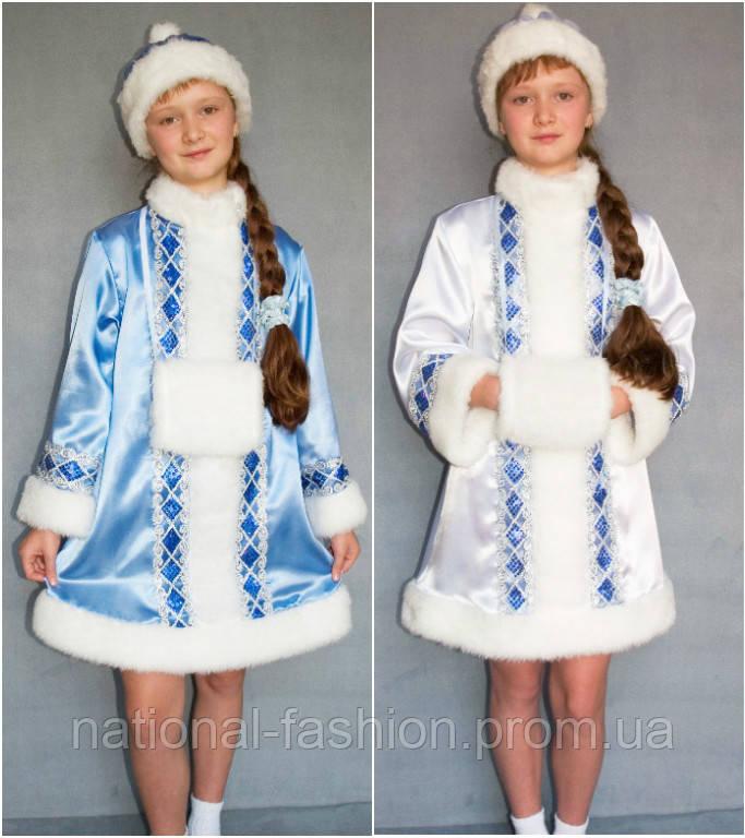 Детский карнавальный костюм для девочки «Снегурочка» №1 (5-6 лет)