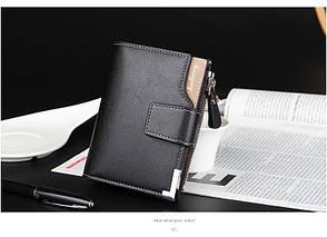 Стильний чоловічий гаманець Baellerry Business