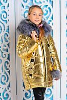 """Куртка зимняя для девочки плащевка """"металлик"""" искусственный мех с капюшоном"""