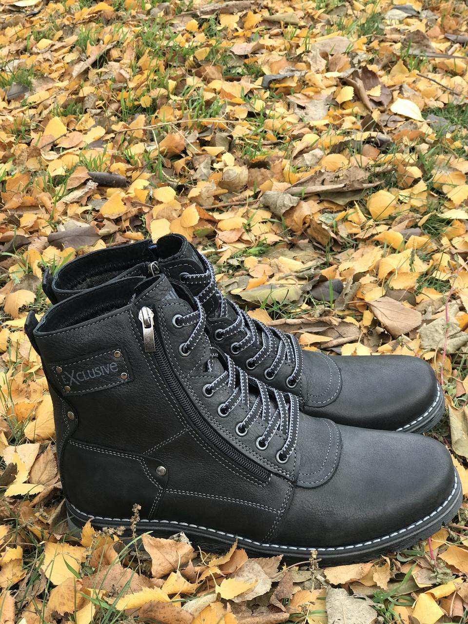 Зимние мужские ботинки  продажа 1c2b0752c1518