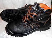Рабочие ботинки Талан 40