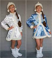 Детский карнавальный костюм для девочки «Снегурочка» №3/1 (9-10 лет)