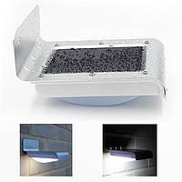 Светильник на солнечной батарее 16 LED с датчиком движения + солнечная батарея, уличный