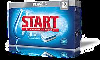Таблетки для посудомоечных машин START CLASSIC 30шт