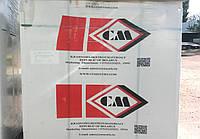 Газоблок 300/200/600 Красносельск (Беларусь)