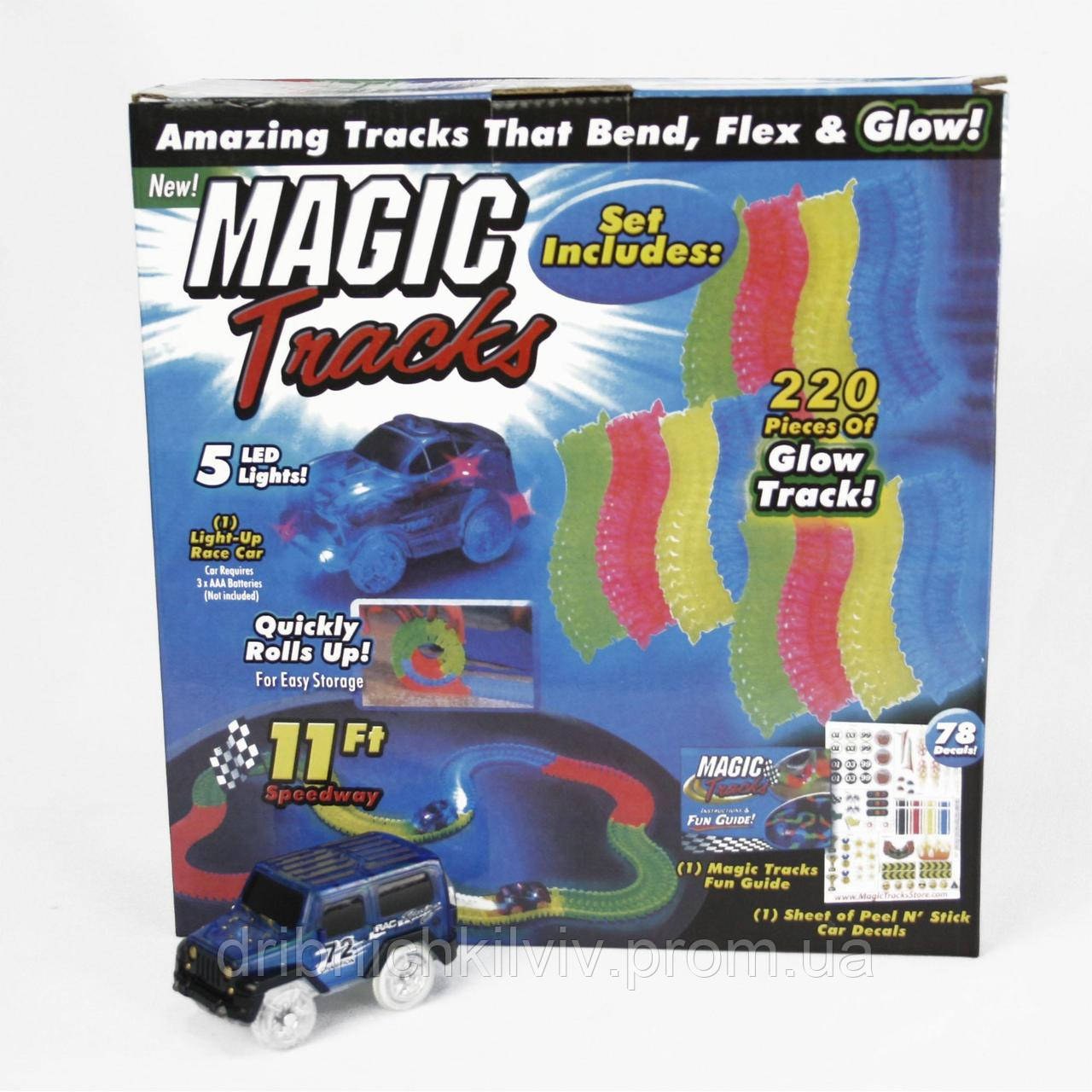 Детская игрушечная дорога Magic Tracks 220 деталей + 2 машинки