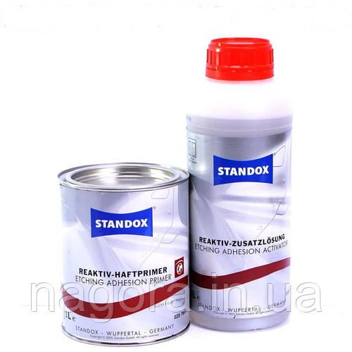 Кислотный (травящий) грунт STANDOX Reaktiv-Haftprimer U3100 (1л) + Reaktiv - отвердитель (1л)