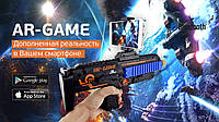 Автомат виртуальной реальности AR game gun ( подарки детям )