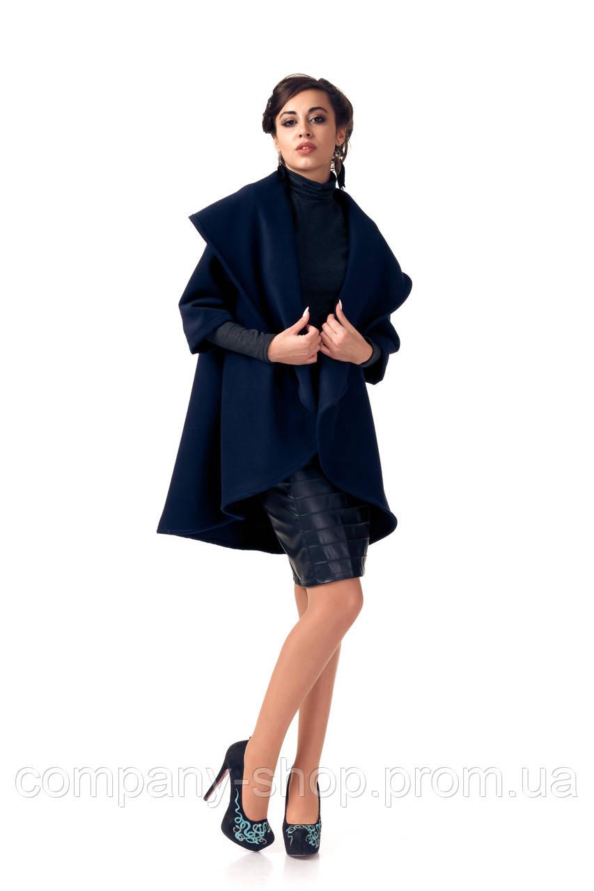 Кейп кашемировый женский опт. Модель ПЛ001_синий.