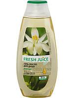 Гель-масло для душа  Moringa  Fresh Juice 400мл.