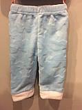 Теплый костюм из махры для мальчика, фото 5