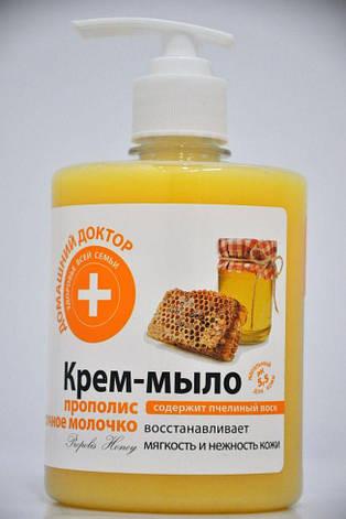 Жидкое крем-мыло  Прополис и маточное молочко  содержит пчелиный воск  Домашний Доктор 500мл., фото 2