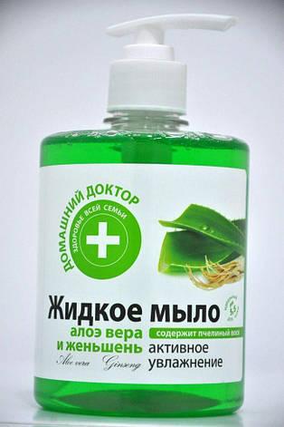 Жидкое мыло  Алое вера и женьшень  содержит пчелиный воск  Активное увлажнение Домашний Доктор 500мл., фото 2