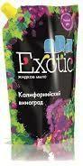 Жидкое мыло Калифорнийский виноград Exotik oDa дой-пак 460мл.