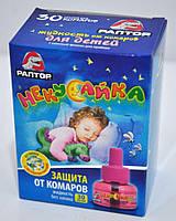 """Жидкость (ликвид) от комаров для детей """"Некусайка"""" без запаха Раптор 30 ночей."""