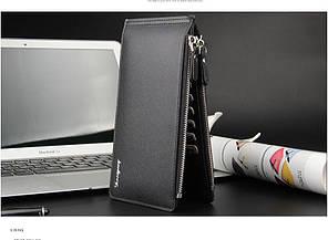 Оригинальный деловой мужской портмоне Baellerry Business Stile 2 цвета