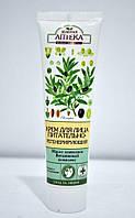 """Крем для лица """"Питательно-регенерирующий"""" Зеленая Аптека 100мл."""