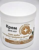 Крем для ног профилактика трещин на пятках Кора дуба и экстракт грецкого ореха  Домашний Доктор 250мл.