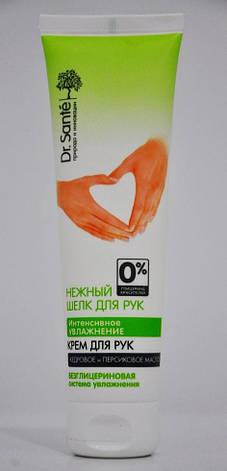 Крем для рук Интенсивное увлажнение Кедровое и персиковое масло Dr. Sante Нежный шелк 90мл., фото 2